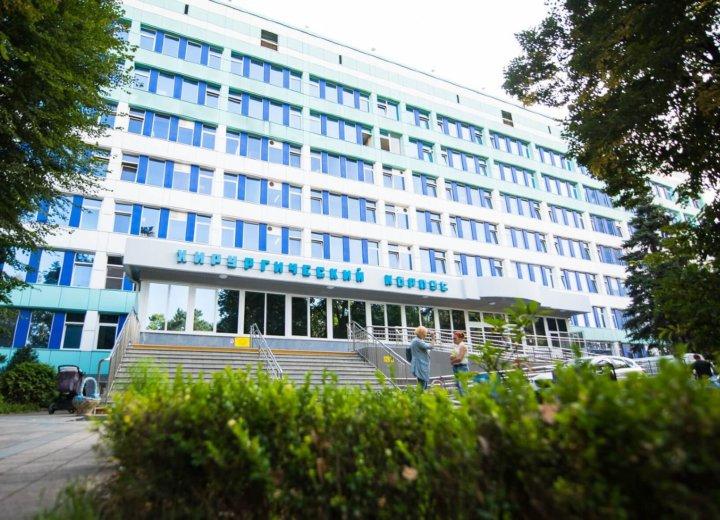 Детская краевая клиническая больница в г. Краснодар